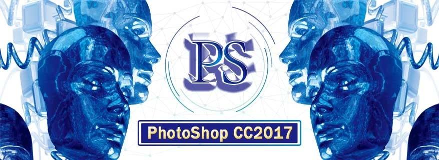 PhotoshopCC2017(32/64位)+注册机