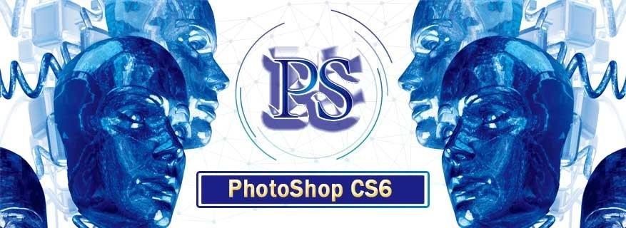 Photoshop CS6(32/64位)+注册机