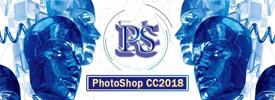 Photoshop cc2018简体中文64位/32位