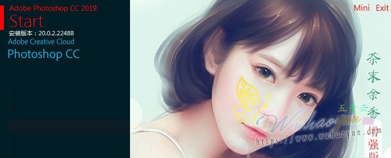 Adobe Photoshop CC 2019 茶末余香增强版X64 集合多种滤镜插件