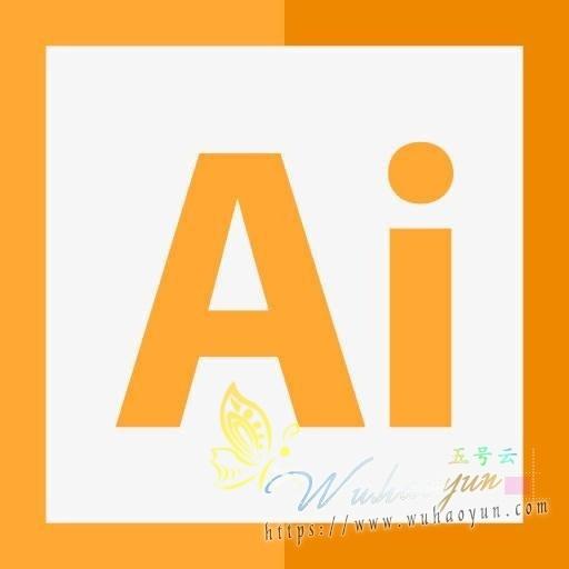 Adobe illustrator cc2018【ai cc2018】中文破解版含破解补丁
