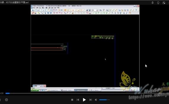 [视频教程]Tekla Structures xsteel