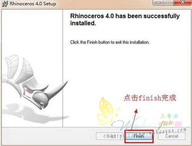 犀牛4.0中文版下载【rhino 4.0】