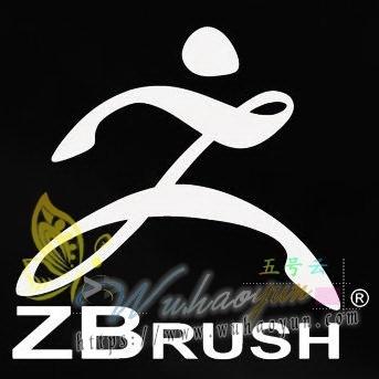 ZBrush 2019中文版【ZBrush2019破解版】中文破解版