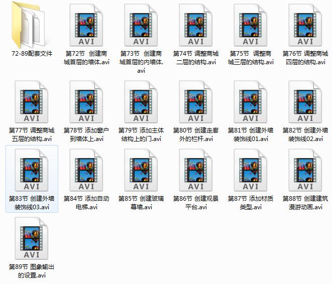 草图大师SU室内室外建模Vray For Sketchup渲染家装设计教程资源共5.4GB