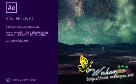 Adobe After Effects CC 2019 v16.0 For Win 中文一键安装破解版