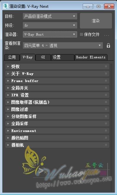 vray4.0【VR4.0渲染器】VRay4.0 Next for 3dmax2019官方正式版