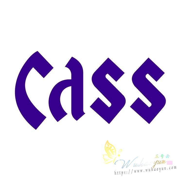 南方测绘cass7.1破解版