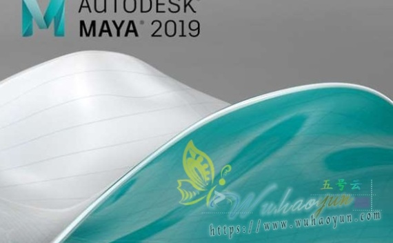 Autodesk Maya 2019 Win/Mac/Linux