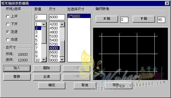 天正结构使用教程.doc