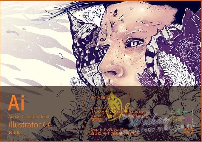 illustrator cc2015【ai cc2015】绿色完整版