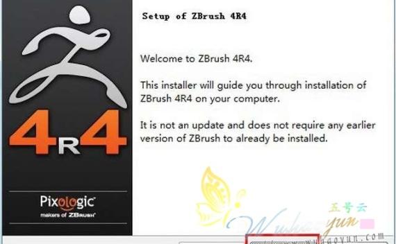 ZBrush 4R4【ZBrush4R4 V4.0】破解版
