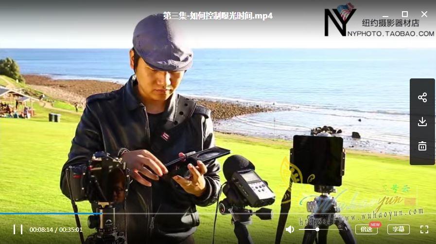 国内国外摄影PS教程中字幕,包括风光、人像、棚拍等某宝还在销售当中