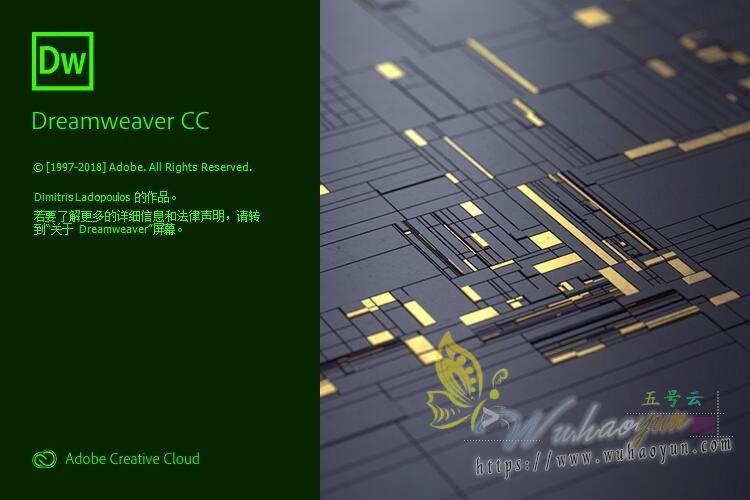 Adobe Dreamweaver CC2019【DW cc2019中文版】简体中文破解版下载地址