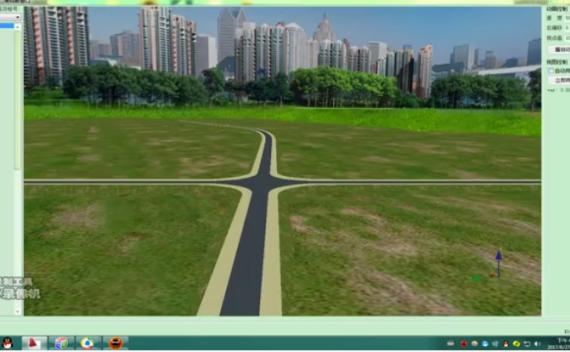 《EICAD3.0道路设计实例培训教程》