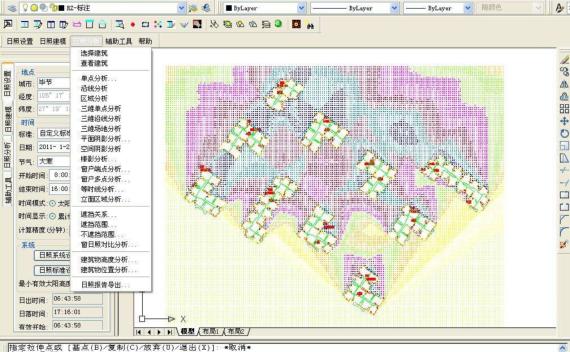 飞时达软件下载-和谐版