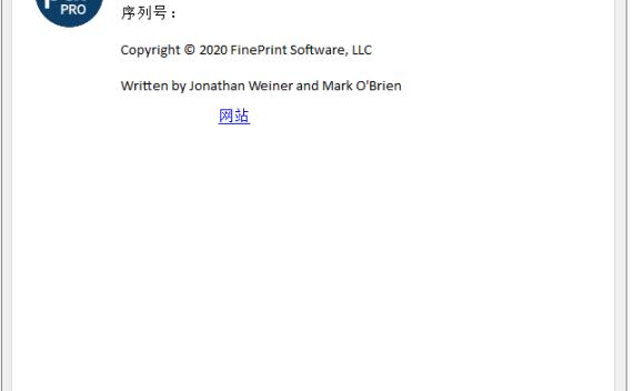 虚拟 PDF 打印 FinePrint 10.03 & pdfFactory.Pro 7.02