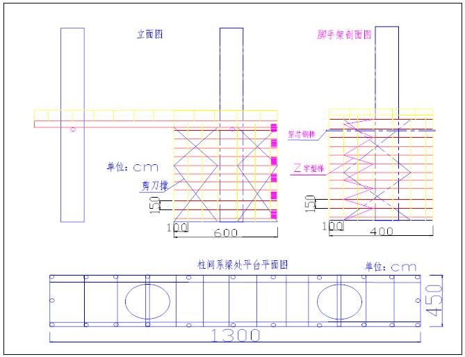 系梁模板及支架安装示意图