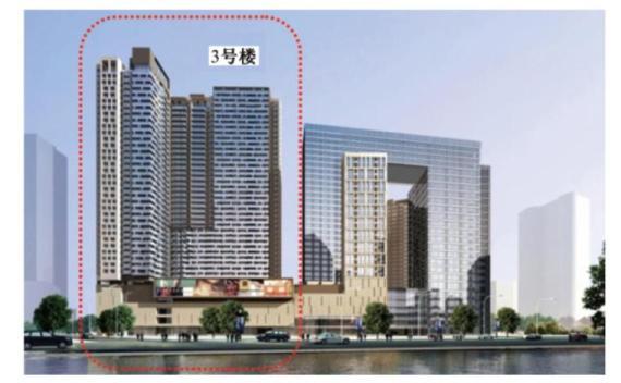 某超限高层建筑宽梁转换体系设计2020