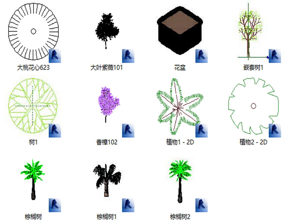 BIM族库-园林-绿化-植物族