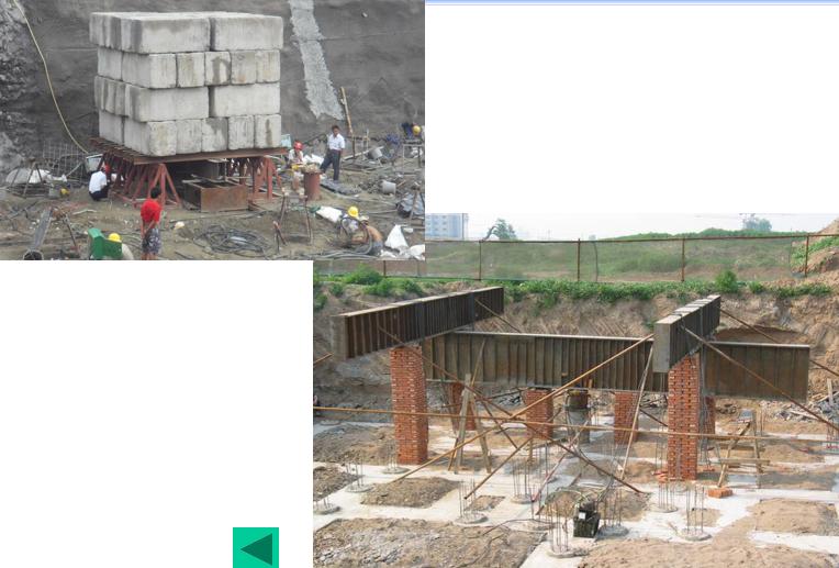 地基处理与防护工程定额及工程量计算PPT-04 静载压桩试验