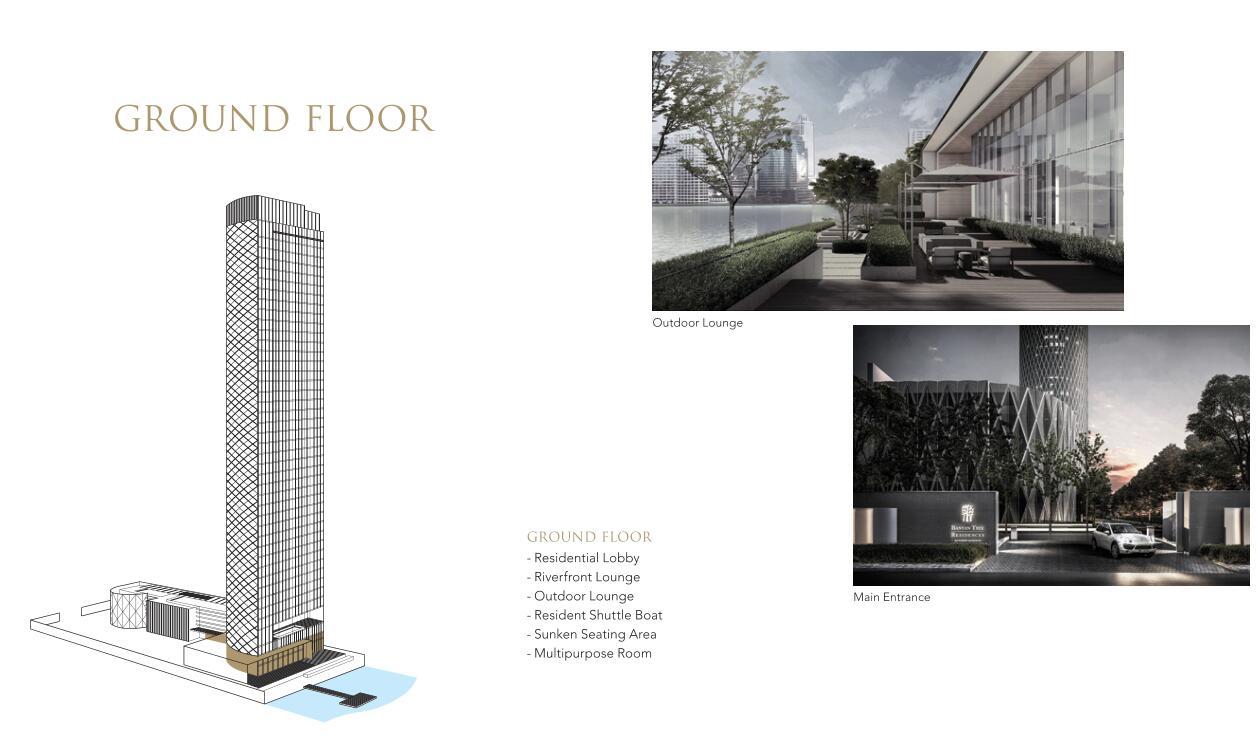 现代风格悦榕庄滨江豪宅建筑方案设计 (2)