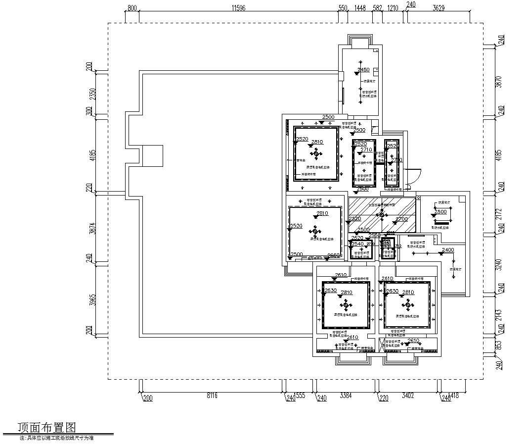 现代简约149㎡3室2厅2卫住宅装修施工图设计-顶面布置图
