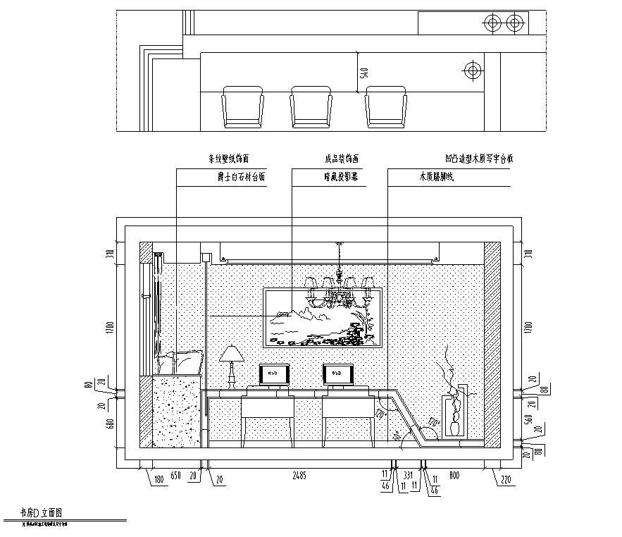 现代简约149㎡3室2厅2卫住宅装修施工图设计-书房立面图