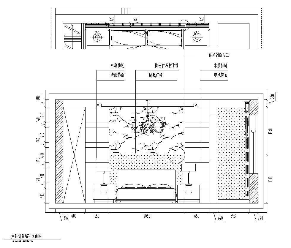 现代简约149㎡3室2厅2卫住宅装修施工图设计-主卧背景立面图