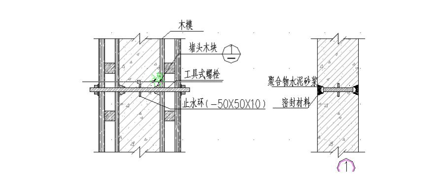 6层洋房模板及支撑体系安全专项施工方案-08 地下室外墙模板图